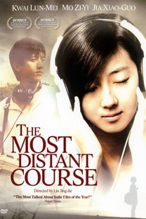 The Most Distant Course - Poster / Capa / Cartaz - Oficial 3
