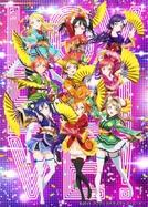 Love Live! The School Idol Movie (Love Live! The School Idol Movie)
