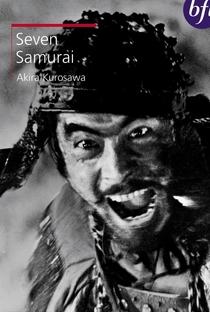Os Sete Samurais - Poster / Capa / Cartaz - Oficial 25