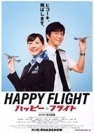 Happy Flight (Happy Flight)