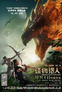 Monster Hunter - Poster / Capa / Cartaz - Oficial 9
