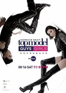 Korea's Next Top Model: Guys and Girls (Cycle 5) - Poster / Capa / Cartaz - Oficial 1