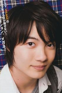 Ryunosuke Kamiki - Poster / Capa / Cartaz - Oficial 3