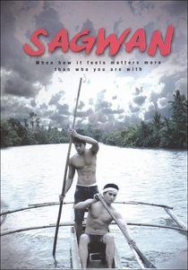 Sagwan - Poster / Capa / Cartaz - Oficial 1