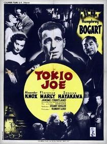 Tóquio Joe - Poster / Capa / Cartaz - Oficial 1
