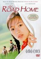 O Caminho para Casa (Wo De Fu Qin Mu Qin)