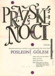 Prazske noci - Poster / Capa / Cartaz - Oficial 1