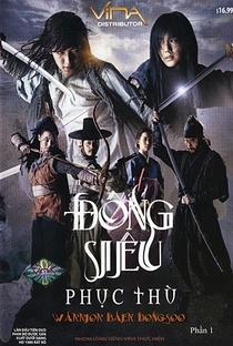 Warrior Baek Dong Soo - Poster / Capa / Cartaz - Oficial 4