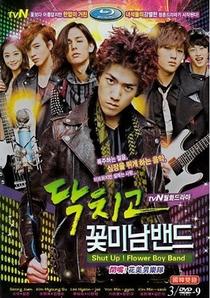 Shut Up Flower Boy Band - Poster / Capa / Cartaz - Oficial 7