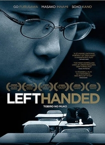 Left Handed - Poster / Capa / Cartaz - Oficial 1