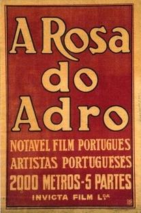 A Rosa do Adro - Poster / Capa / Cartaz - Oficial 1