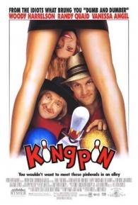 Kingpin - Estes Loucos Reis do Boliche - Poster / Capa / Cartaz - Oficial 2