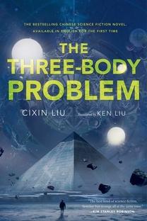 O Problema dos Três Corpos (2ª Temporada) - Poster / Capa / Cartaz - Oficial 1