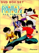 Ranma 1/2 Ovas (らんま 1/2 Ovas)