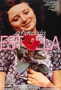 A Hora da Estrela - Poster / Capa / Cartaz - Oficial 1