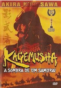 Kagemusha, a Sombra do Samurai - Poster / Capa / Cartaz - Oficial 10