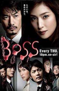 BOSS (J-drama) - Poster / Capa / Cartaz - Oficial 1