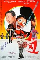 O Palhaço (Xiao chou / The Clown)