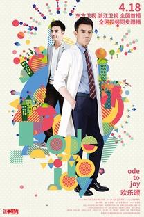 Ode to Joy (1ª Temporada) - Poster / Capa / Cartaz - Oficial 13