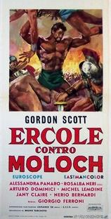 Hércules - O Conquistador - Poster / Capa / Cartaz - Oficial 1