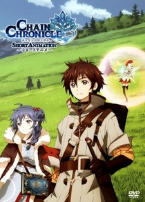 Chain Chronicle - Poster / Capa / Cartaz - Oficial 2