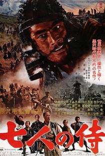Os Sete Samurais - Poster / Capa / Cartaz - Oficial 17