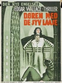 Quarto dos Horrores - Poster / Capa / Cartaz - Oficial 5