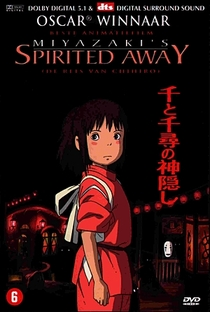 A Viagem de Chihiro - Poster / Capa / Cartaz - Oficial 31