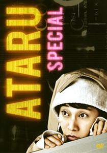 ATARU Special ~New York kara no Chousenjou!!~ - Poster / Capa / Cartaz - Oficial 1