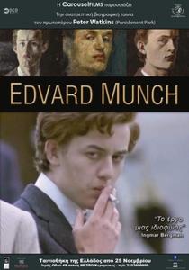 Edvard Munch - Poster / Capa / Cartaz - Oficial 5