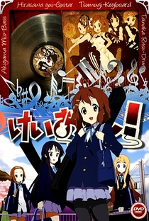 K-On! (1ª Temporada) - Poster / Capa / Cartaz - Oficial 9