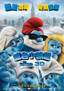Os Smurfs - Poster / Capa / Cartaz - Oficial 9