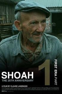 Shoah - Poster / Capa / Cartaz - Oficial 7