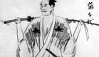 Japão antigo (parte 02) - Grandes Civilizações