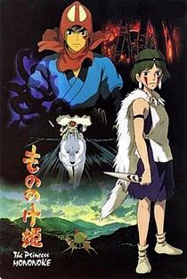 Princesa Mononoke - Poster / Capa / Cartaz - Oficial 40