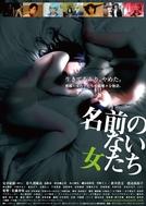 Love & Loathing & Lulu & Ayano (Namae no nai onna-tachi)