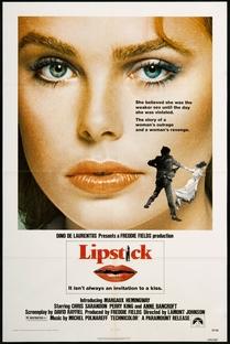Lipstick - A Violentada - Poster / Capa / Cartaz - Oficial 1