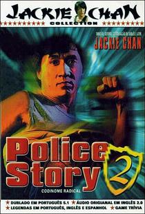 Police Story 2 - Codinome Radical - Poster / Capa / Cartaz - Oficial 9