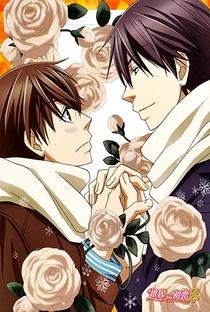 Sekaiichi Hatsukoi (2ª Temporada) - Poster / Capa / Cartaz - Oficial 7