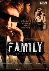 Family: Ties of Blood - Poster / Capa / Cartaz - Oficial 3