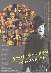 Charlie: A Vida e a Arte de Charles Chaplin - Poster / Capa / Cartaz - Oficial 2