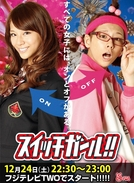 Switch Girl!! (1ª Temporada) (スイッチガール!! / Suitchi Gaaru!!)