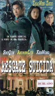 Um Resgate Suicida - Poster / Capa / Cartaz - Oficial 4