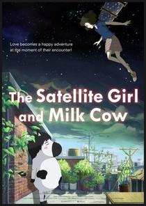 The Satellite Girl and Milk Cow - Poster / Capa / Cartaz - Oficial 4