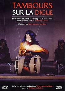 Tambores no Dique - Poster / Capa / Cartaz - Oficial 1