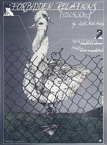 Visszaesök  - Poster / Capa / Cartaz - Oficial 1