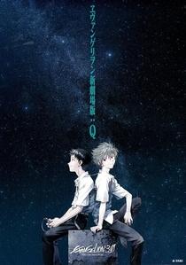 Evangelion: 3.33 You can (Not) Redo - Poster / Capa / Cartaz - Oficial 1