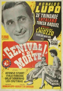 Genival é de Morte - Poster / Capa / Cartaz - Oficial 1
