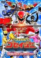 Tensou Sentai Goseiger (Tensou Sentai Goseiger)