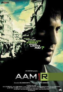 Aamir - Poster / Capa / Cartaz - Oficial 2